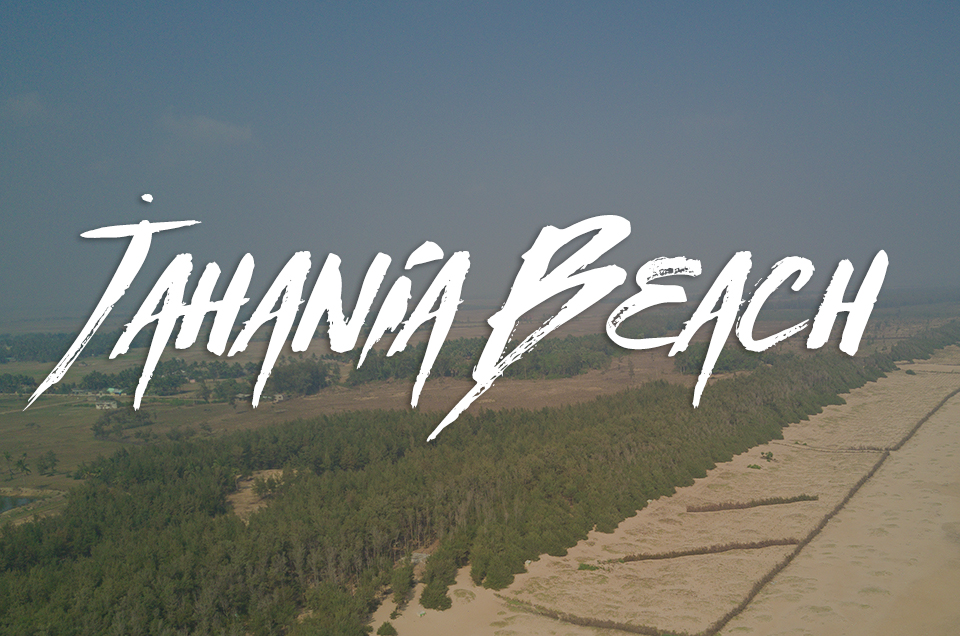 An overview of Jahania Beach – Orissa
